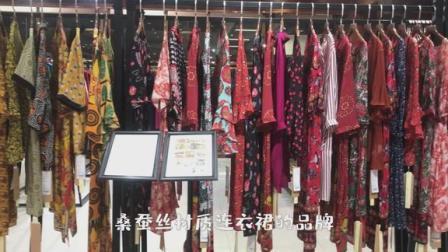 专卖店一千多块钱的真丝连衣裙,这里只需要两百多!
