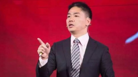 京东高管为公司节省17亿,刘强东得知后却勃然大怒,真让人点赞