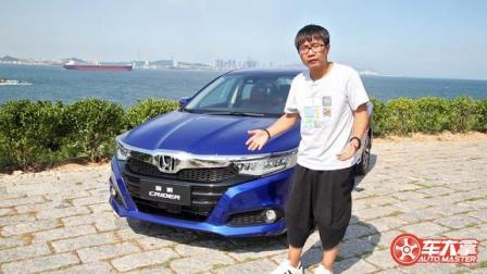 「大拿评车」高配低价买本田,3缸1.0T全新凌派怎么样?