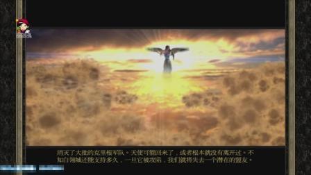 【小贝】英雄无敌3 诶拉西亚的光复 第2期 没有200难度 太难受!