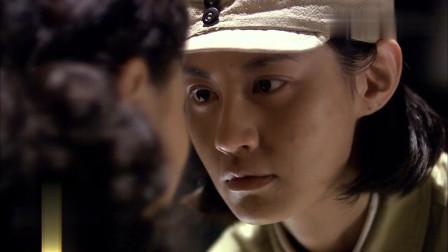 人间正道是沧桑;杨立青擒获国军电台小组,发假情报给杨立仁,果然他上当了