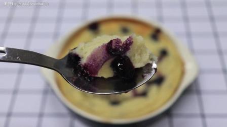 酸奶蓝莓爆浆蛋糕