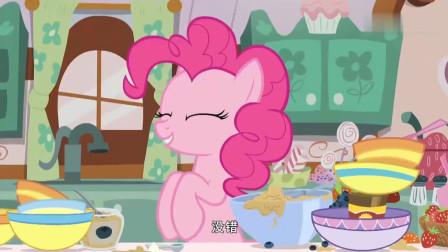 小马宝莉友谊的魔力:碧琪为云朵制作披萨,感动的友谊