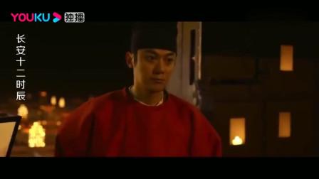 长安十二时辰:姚汝能终于硬气一回,殴打同僚……真是让人刮目相看啊!