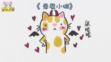 恶魔版的小猫会什么样子的呢来看看这只小猫,成为恶魔的样子吧