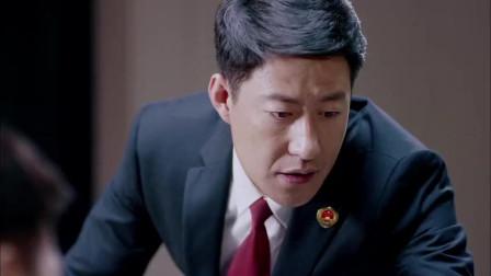 人民检察官大庆从录音中听到蝙蝠声音,判断出刘海泳位置