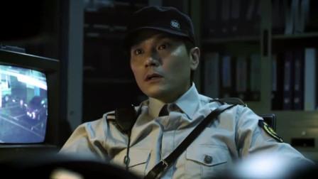 保安在监控室偷看情侣热吻,看着看着不对劲了!