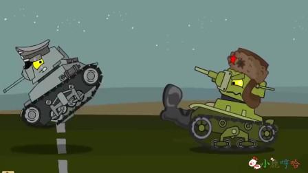 坦克世界搞笑系列:坦克运动会,举行跳远比赛,齿轮转动声音,吓跑美系坦克