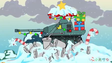 坦克世界搞笑系列:终结者坦克沉船,接受高级待遇,可乐、雪碧狂喝过程!