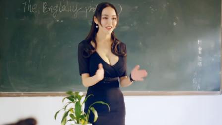 有这样的老师,还有同学想逃课吗?这国产片真会编!