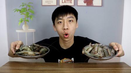 白虾和黑虎虾到底啥区别?不料被小伙做成了一锅红虾!