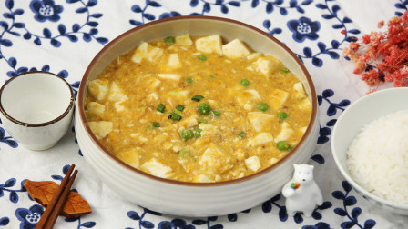 咸蛋黄又来蹭热度了?来做道细腻嫩滑咸蛋黄蟹肉豆腐煲解解馋!