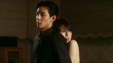 《知法犯法》:美女嫌弃老公对她太冷漠,转身对帅哥投怀送抱