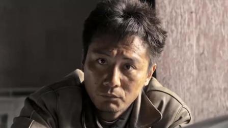 追凶者也:张译和刘烨两大影帝飙戏,经典好看。