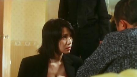 《知法犯法》:美女被绑架,老公绝情不去救,自然有人英雄救美
