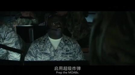 巨石强森大片:为了阻止怪兽入侵,美国军方动用B2轰炸机