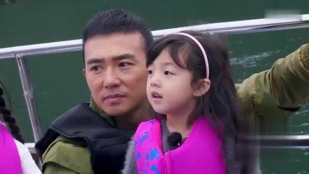 小泡芙演唱快版爸爸去哪儿,可爱的陈小春想亲她,嗯哼:干嘛呢