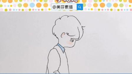 新手自学人物简笔画视频教程:可爱帅气男生怎么画!教你画小帅哥!