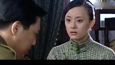 大染坊:长江也挡不住敌人,小哥让媳妇告知娘家大哥,要跑路了!