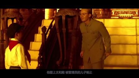 《末代皇帝》回自己的家还要买门票心里是做何感想