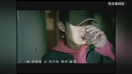 周杰伦MV,龙卷风