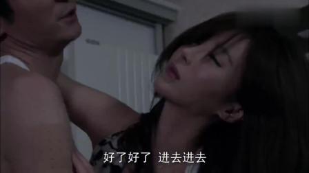 喝醉酒的少妇问老公爱不爱她,老公直接把她抱回房间!