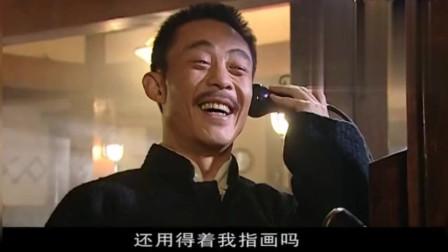 《大染坊》苗瀚东帮陈六子收开埠染厂,做生意除了钱还要有谋略!