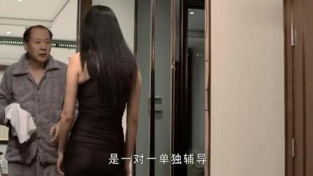 总裁喝得烂醉回酒店休息,洗完澡发现床上有一美女!