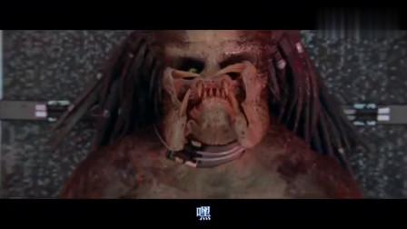 铁血战士精彩片段,铁血战士也逃脱不了被人类科学家解剖的经历