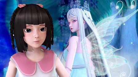叶罗丽第七季:盘点角色发型,冰公主尊贵典雅 ,王默朴实无华!