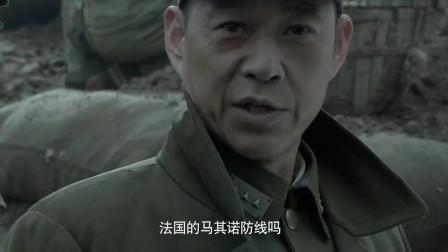 长沙保卫战:薛岳能赢下长沙之战不是偶然的,看完这段你就明白了!