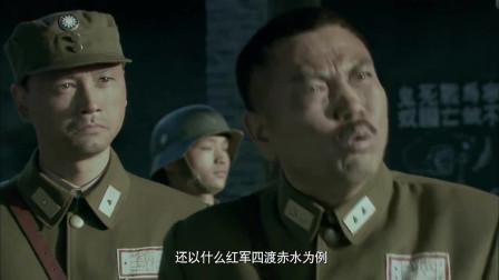 长沙保卫战:全剧的笑点都被李玉堂承包了!!