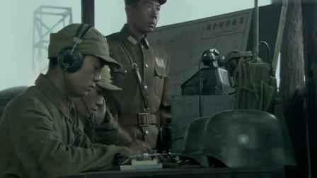 长沙保卫战:鬼子正在吃饭,男子直接下令开炮!