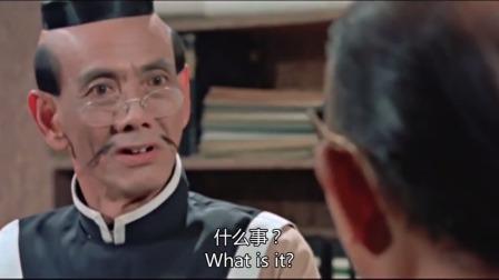 老夫子学了句日本话,立马去搭讪中国姑娘,下一刻太逗了