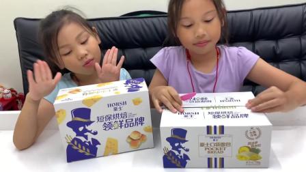 """""""牛奶鸡蛋代替水""""豪士纯正起司卷心小小面包 豪士小小面包 一口一个吃的轻松 Sunny yummy的玩具箱"""