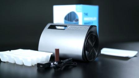 冰箱里放个加速器,冷却速度提升8倍,快速制作冰镇饮料
