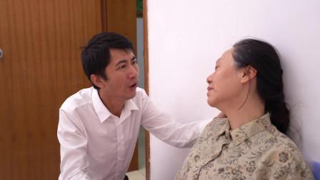 儿子结婚要10万彩礼钱,农村母亲四处借,2年后儿子回到家落泪了