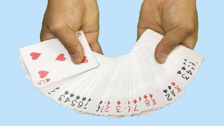神奇的预言魔术:无论你心里记住那张牌,我都能提前猜出来!