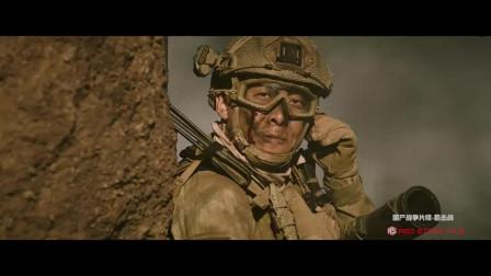 A精彩:国产战争片段-狙击战,支持国产电影请点赞!