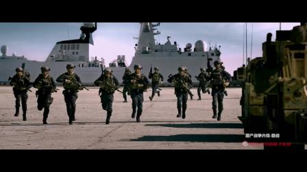 A精彩:国产战争片段-巷战,支持国产电影请点赞!