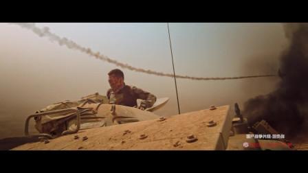 A精彩:国产战争片段-坦克战,支持国产电影请点赞!