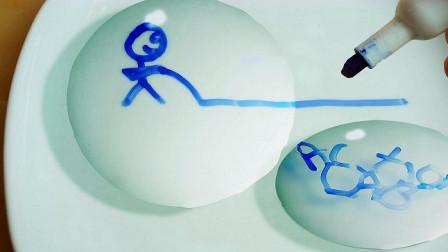 国外发明神奇的画笔,画的画能在水上移动,网友:给我能玩一天!