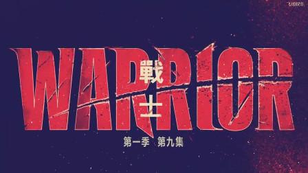 美剧【战士】9-1由李小龙生前编剧, 讲述一个年轻华人混在美国唐人街打拼的故事
