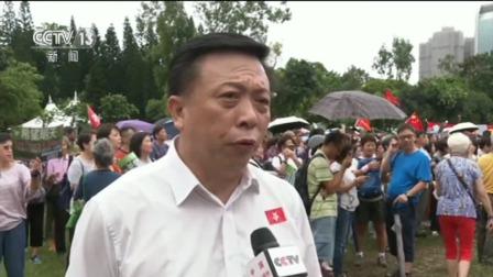 香港市民发起音乐集会 表达和平心声