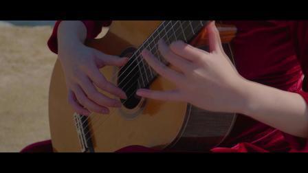 吉他二重奏《阿里郎》