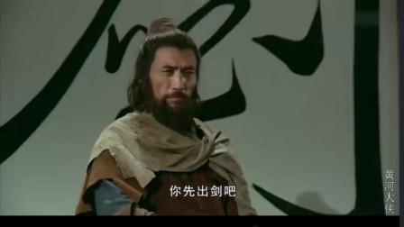 黄河大侠:马大侠为救天下苍生,开馆授剑!