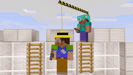 大海解说 我的世界建造我的王国ep146 超级工程师建造大楼