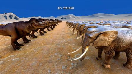 200头大象包围了10只霸王龙,霸王龙能突围吗?结局又意外又搞笑