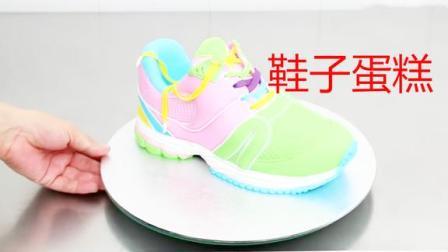 这么逼真的鞋子居然是翻糖蛋糕做的?甜品师的手被天使吻过吗