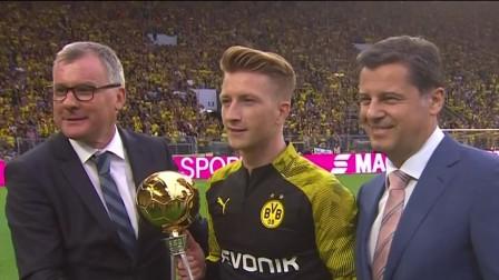 恭喜罗伊斯!小火箭正式领取2019年度德国足球先生奖杯